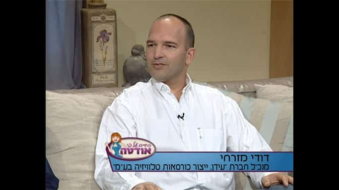 אודטה-TV